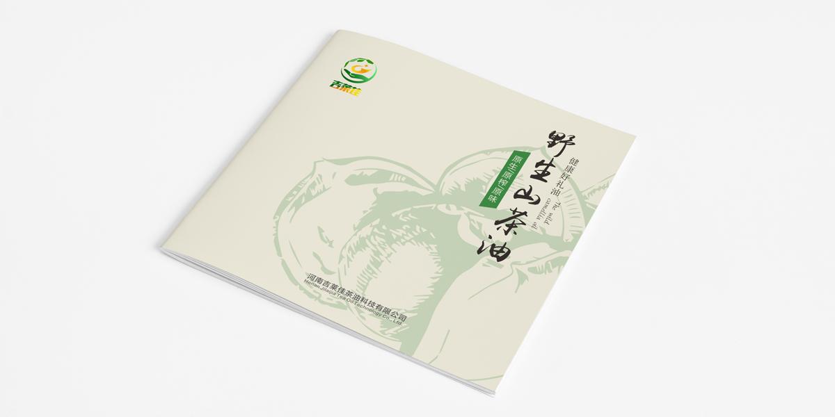 吉莱佳野生山茶油包装营销设计